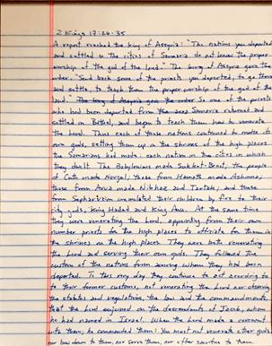 A handwritten text of 2 Kings 17:26-35