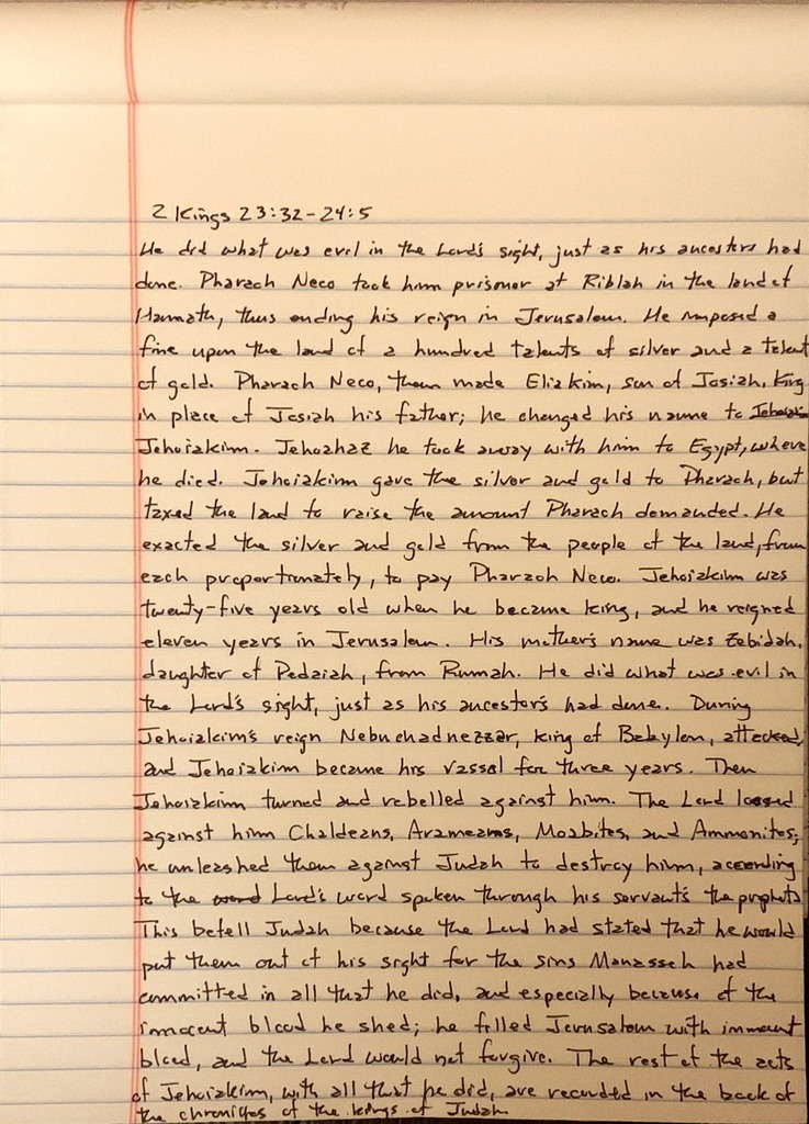Handwritten page from the second book of Kings chapter 23 verse 32 through chapter 24 verse 5.