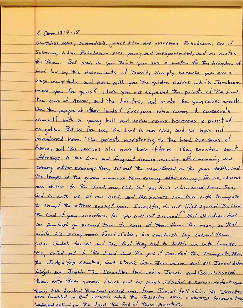 Handwritten page from the second book of Chronicles chapter 13 verses 7 through 18.