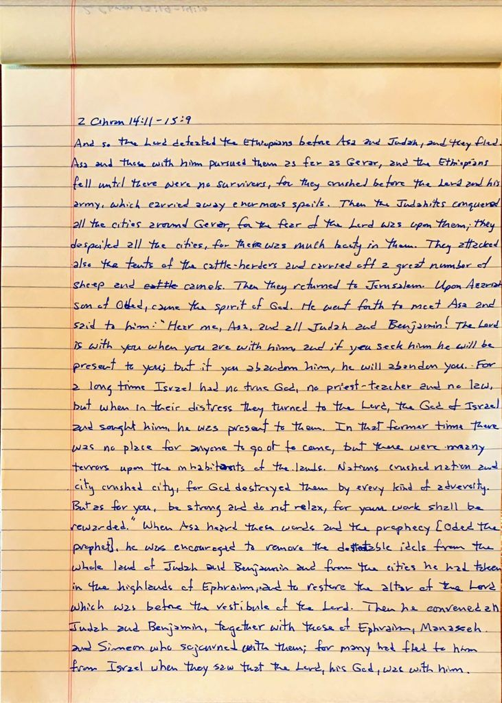 Handwritten page from the second book of Chronicles chapter 14 verse 11 through chapter 15 verse 9.