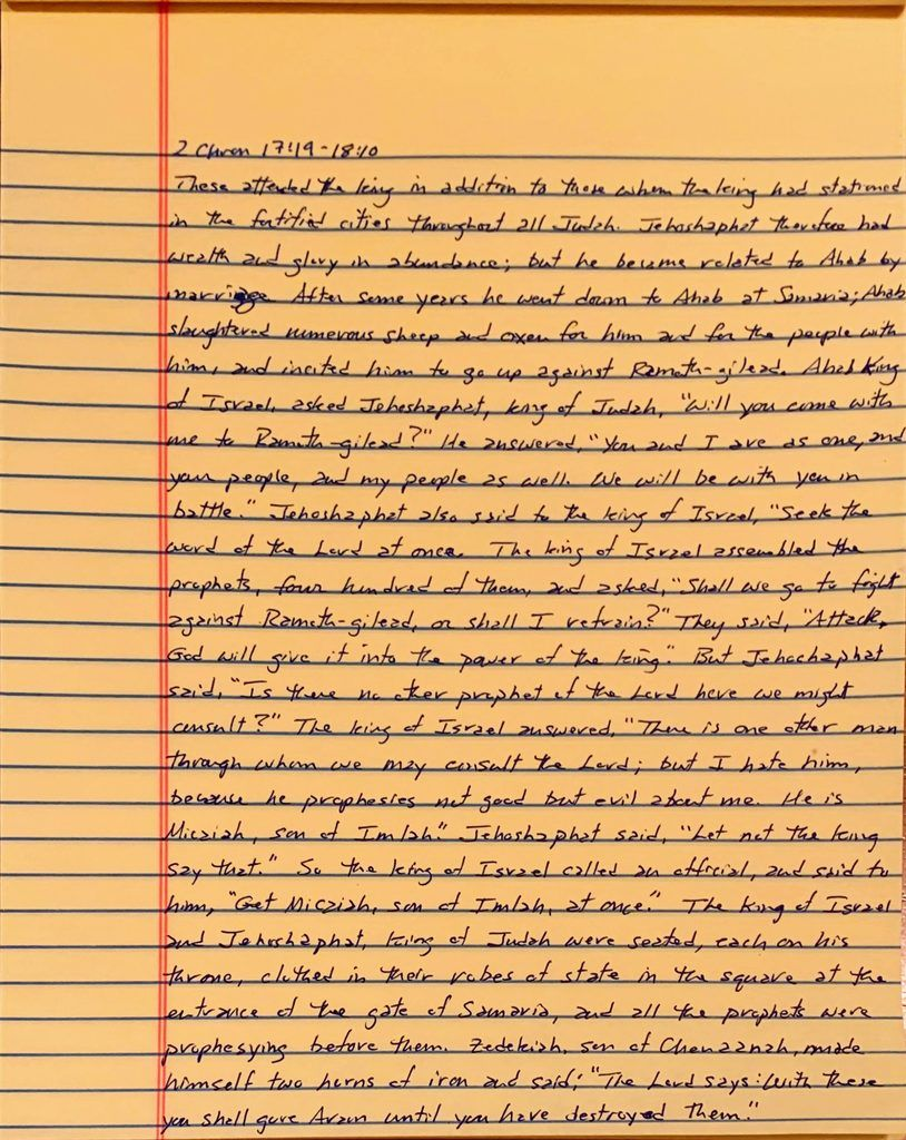 Handwritten page from the second book of Chronicles chapter 17 verse 19 through chapter 18 verse 10.