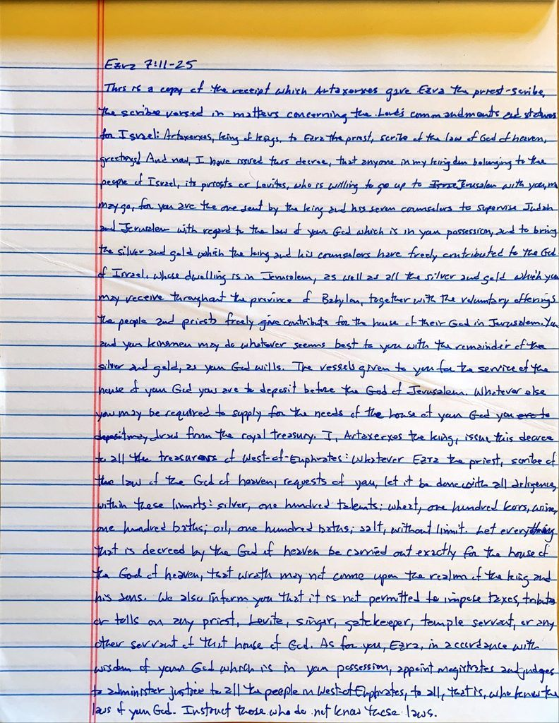 Handwritten page from the book of Ezra chapter 7 verses 11 through 25.