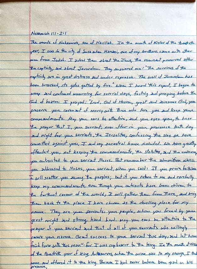 Handwritten page from the book of Nehemiah chapter 1 verse 1 through chapter 2 verse 1.