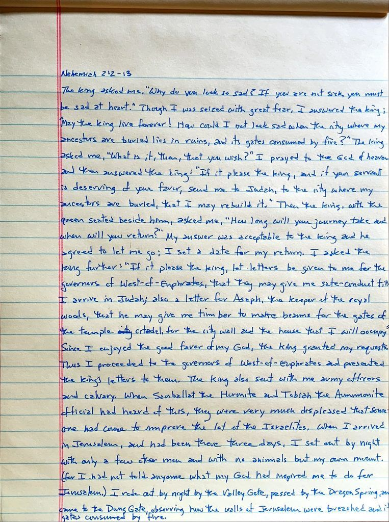 Handwritten page from the book of Nehemiah chapter 2 verses 2 through 13.