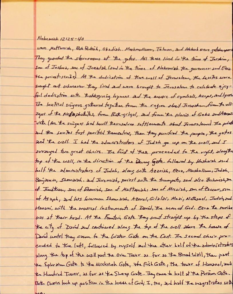 Handwritten page from the book of Nehemiah chapter 12 verses 25 through 40.