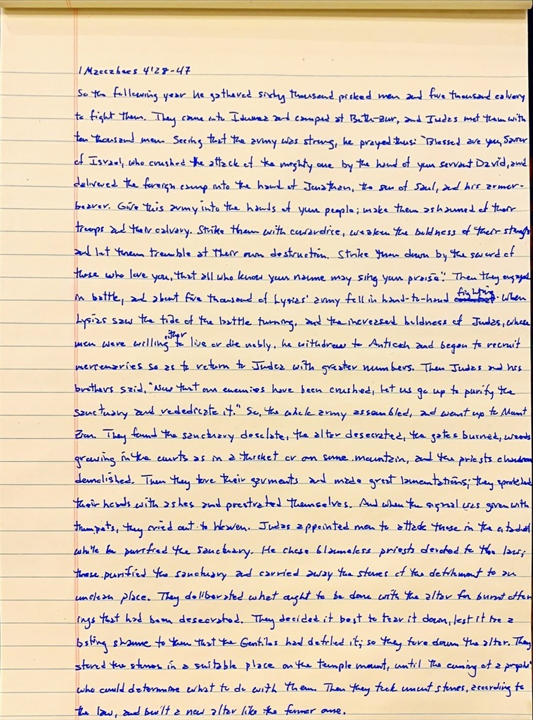 Handwritten page from the first book of Maccabees chapter 4 verse 28 through 47