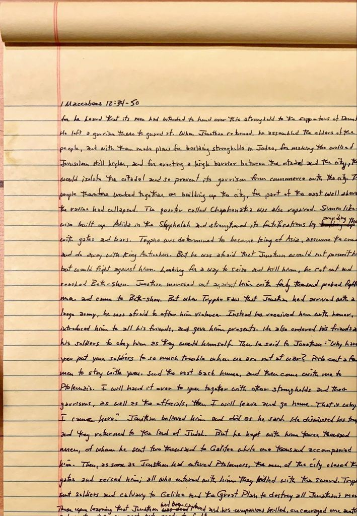 Handwritten page from the first book of Maccabees chapter 12 verses 34 through 50.