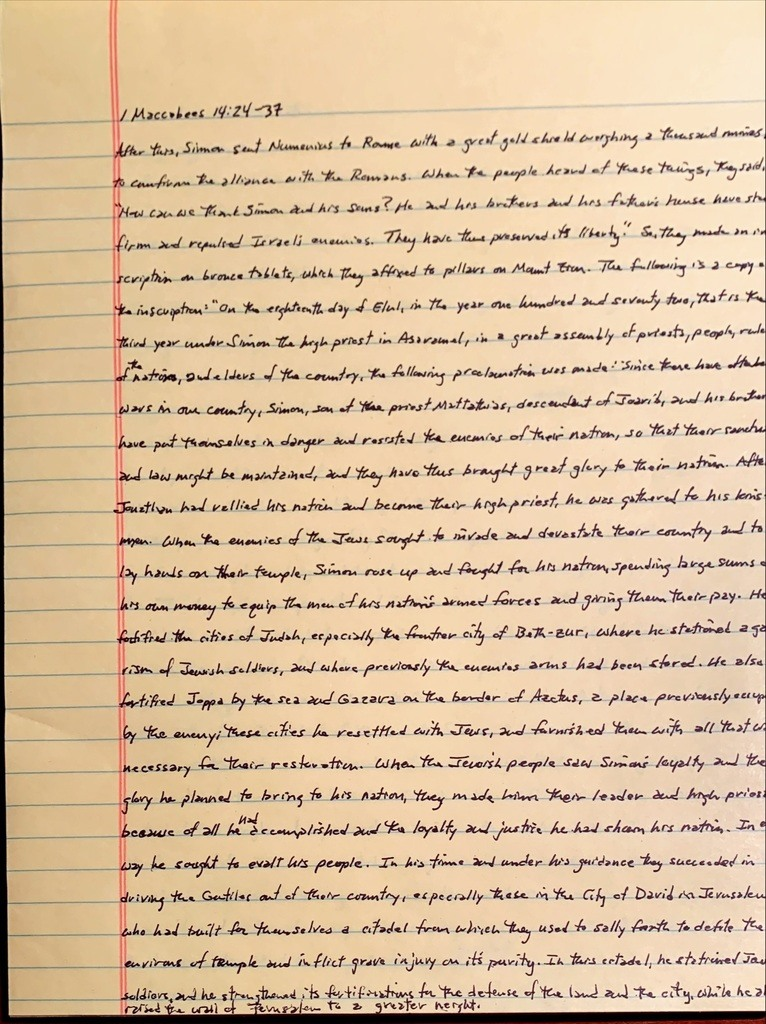 Handwritten page from the first book of Maccabees chapter 14 verses 24 through 37.