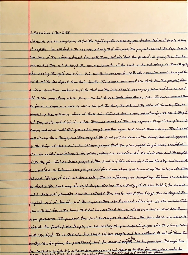 Handwritten page from the second book of Maccabees chapter 1 verse 36 through chapter  verse 18.