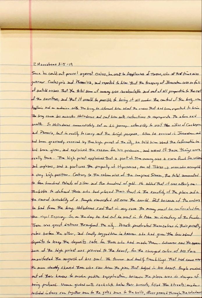 Handwritten page from the second book of Maccabees chapter 3 verses 5 through 19