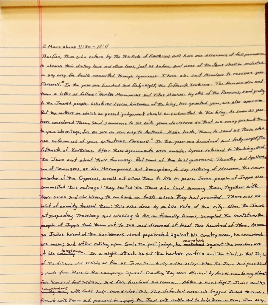 Handwritten page from the second book of Maccabees chapter 11 verse 30 through chapter 12 verse 11