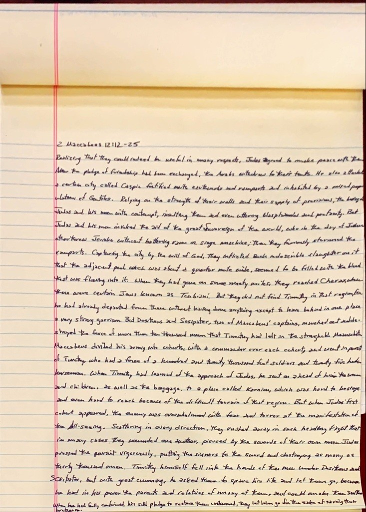 Handwritten page from the second book of Maccabees chapter 12 verses 12 through 25.