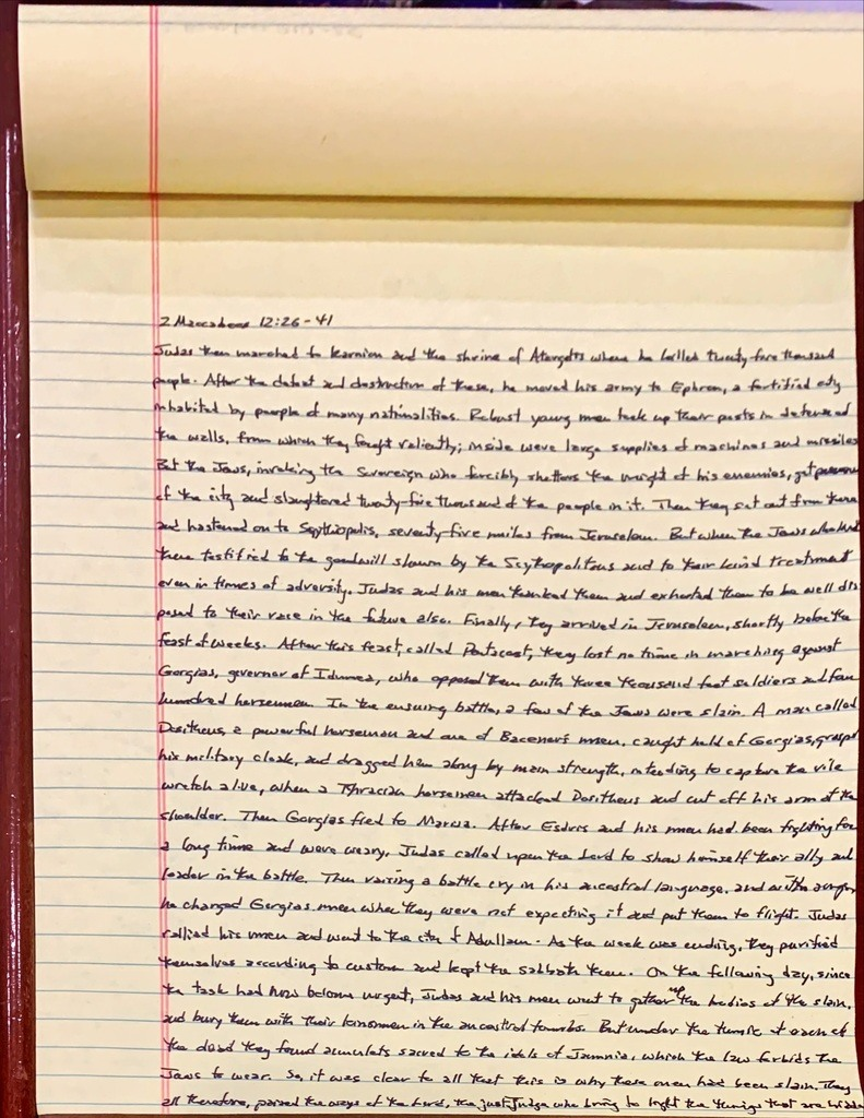 Handwritten page from the second book of Maccabees chapter 12 verses 26 through 41.