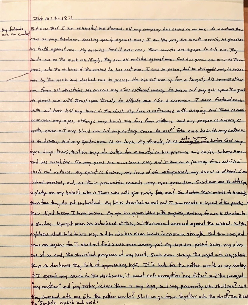 Handwritten page from the book of Job chapter 16 verse 7 through chapter 18 verse 1