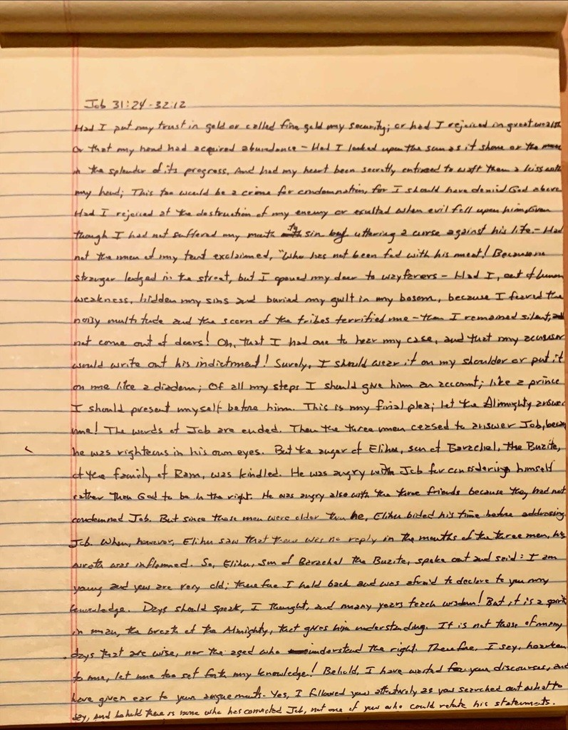 Handwritten page from the book of Job chapter 31 verse 24 through chapter 32 verse 12